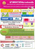 messageImage_1586318446443.jpg